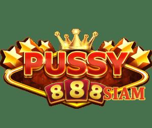 พุซซี่ 888 เครดิต ฟรี