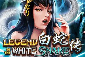 รีวิวเกมสล็อต White Snake เล่นง่ายได้เงินไว