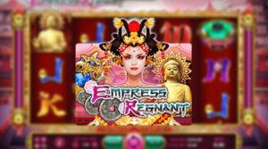 รีวิวเกมสล็อต Empress Regnant