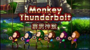 เกมลิงไต่ราว Starvegas เกมเด็ดพารวย