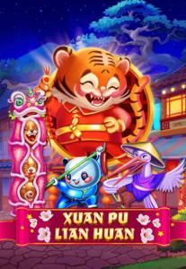 รีวิวเกม Xuan Pu Lian Huan เกมดังของjoker123
