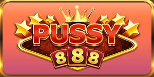 Pussy888 มีอะไรดีบ้าง ทำไมใครๆก็เลือกเล่น