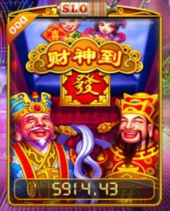 PUSSY888 เกม Cai Shen 888 แตกง่ายรวยไวที่สุด